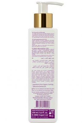 Anne Nature Hassas Şampuan Saç ve Vücut İçin 200 ml