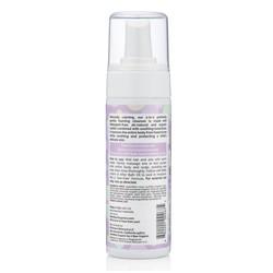 Mambino Organics Parfümsüz Rahatlatıcı Bebek Çocuk Şampuanı - Thumbnail