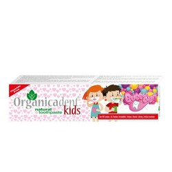 Organicadent - Organicadent Organik Kids Florürsüz Diş Macunu 50 ml