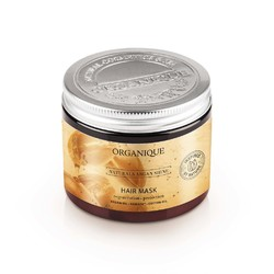 Organique - Organique Natural Argan Shine Yoğun Saç Bakım Kremi 200ml