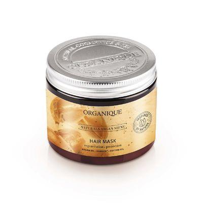 Organique Natural Argan Shine Yoğun Saç Bakım Kremi 200ml
