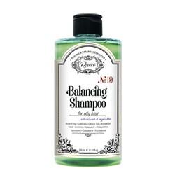 Rosece - Rosece Yağlı Saçlar için Dengeleyici Şampuan 350ml