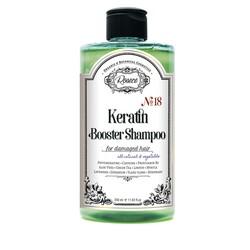 Rosece - Rosece Yıpranmış Saçlar için Keratin Güçlendirici Şampuan 350ml